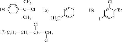 звезды как получить 2-хлорпропан из пропена и пропина получив